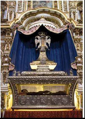 Virgen Consquistadora en Iglesia de San Francisco